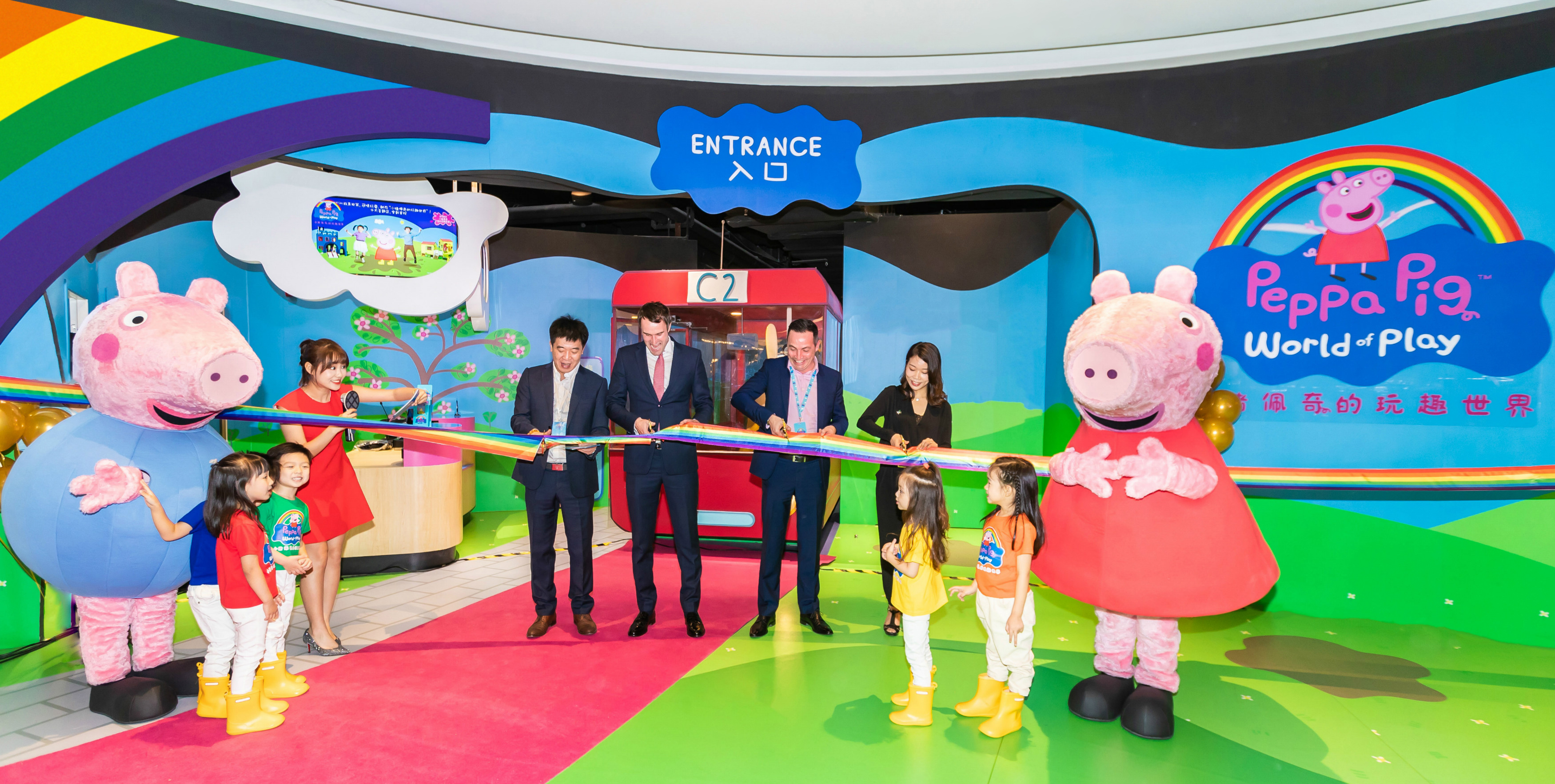 Entertainment One and Merlin unveil Peppa Pig World of Play